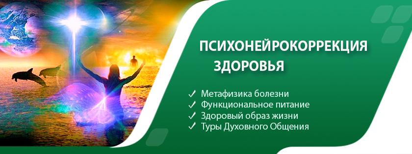 Skt-slide3