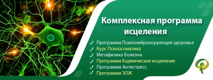 Skt-slide1